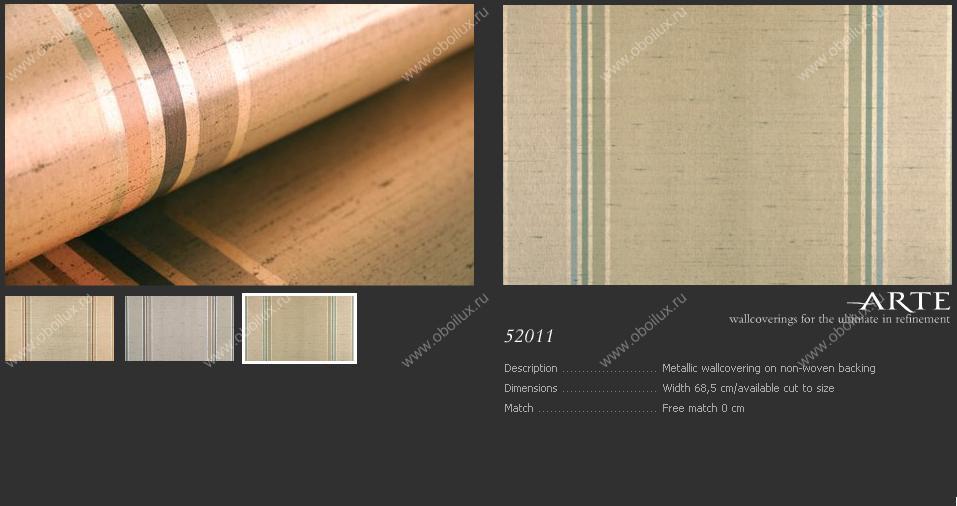 Бельгийские обои Arte,  коллекция Metallics, артикул52011