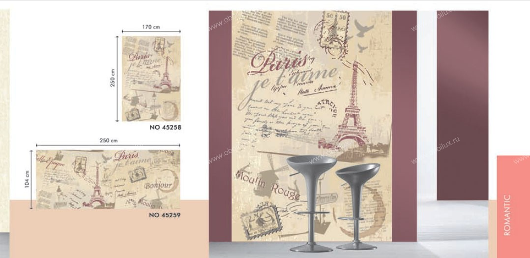Немецкие обои Marburg,  коллекция Colour & life, артикул45259