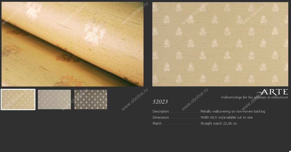 Бельгийские обои Arte,  коллекция Metallics, артикул52023
