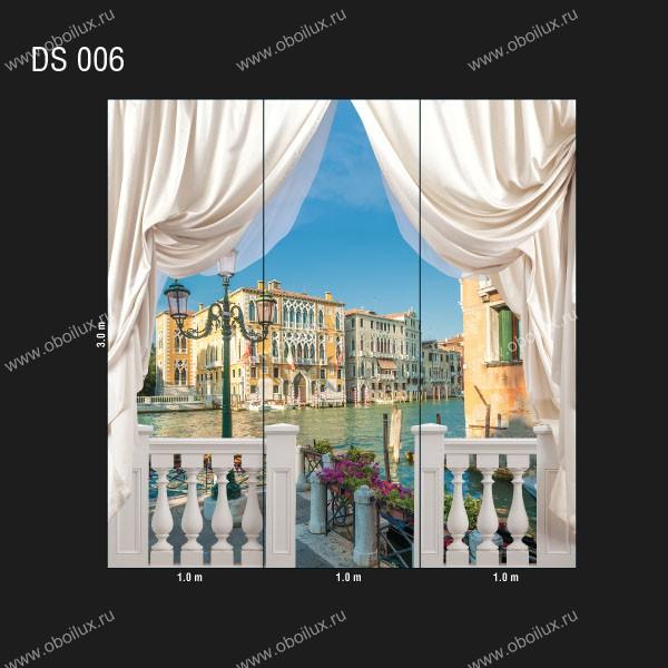Российские обои Loymina,  коллекция Illusion, артикулDS-006