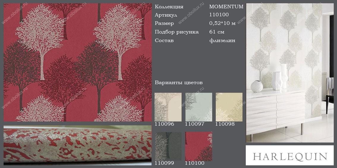 Английские обои Harlequin,  коллекция Momentum, артикул110100