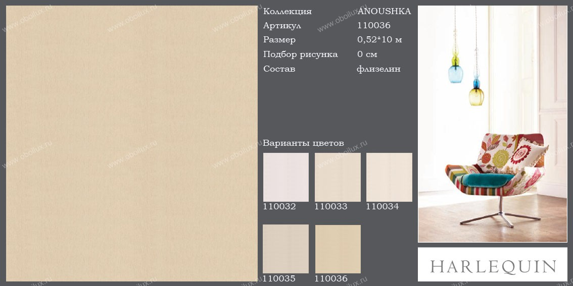 Английские обои Harlequin,  коллекция Anoushka, артикул110036