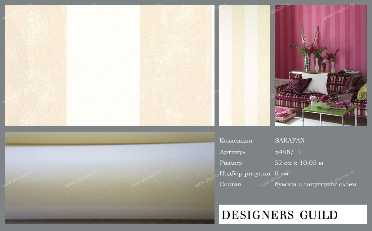 Английские обои Designers guild,  коллекция Sarafan, артикулP448/11