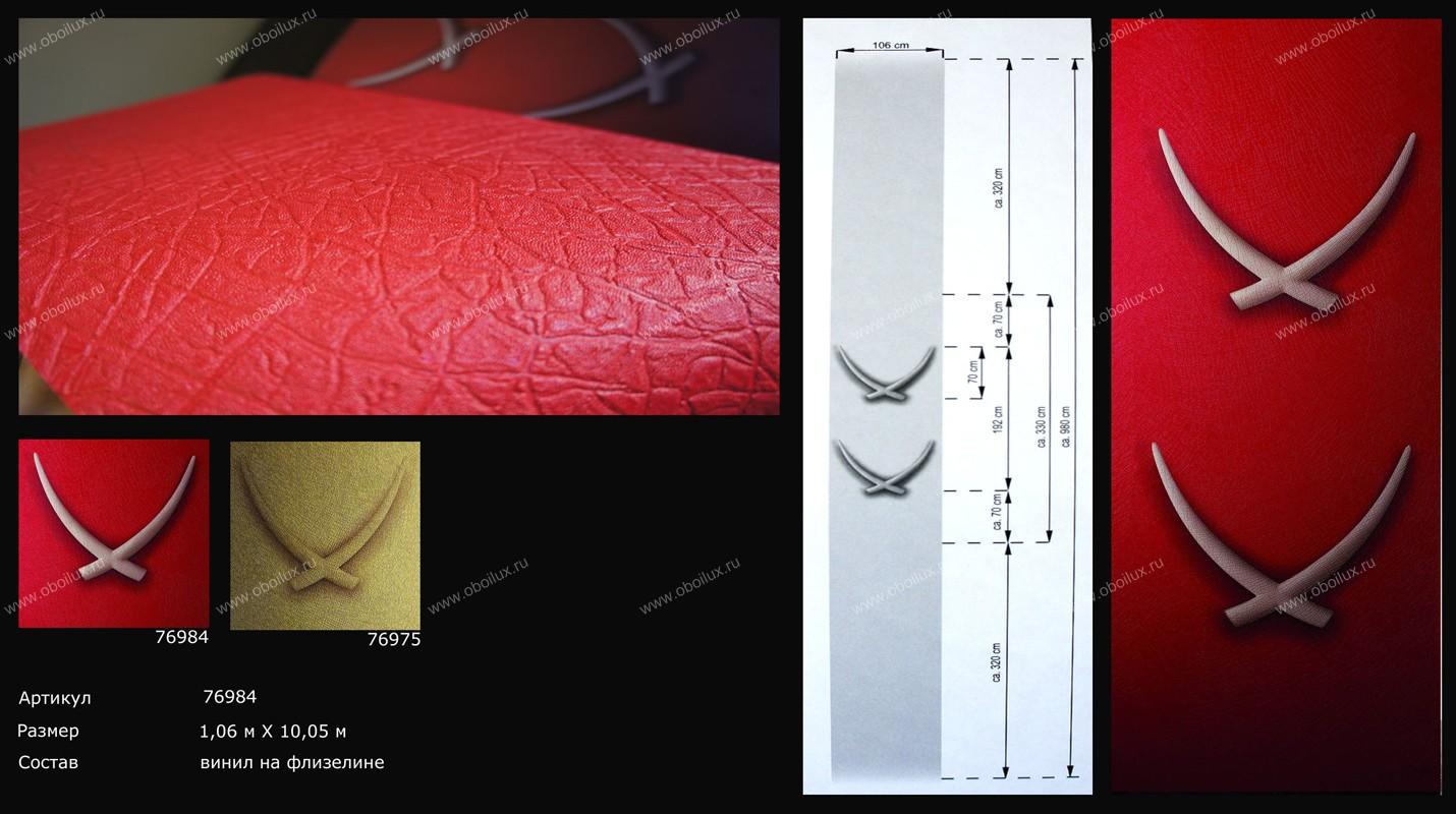 Немецкие обои Marburg,  коллекция Luigi Colani Tsavo, артикул76984