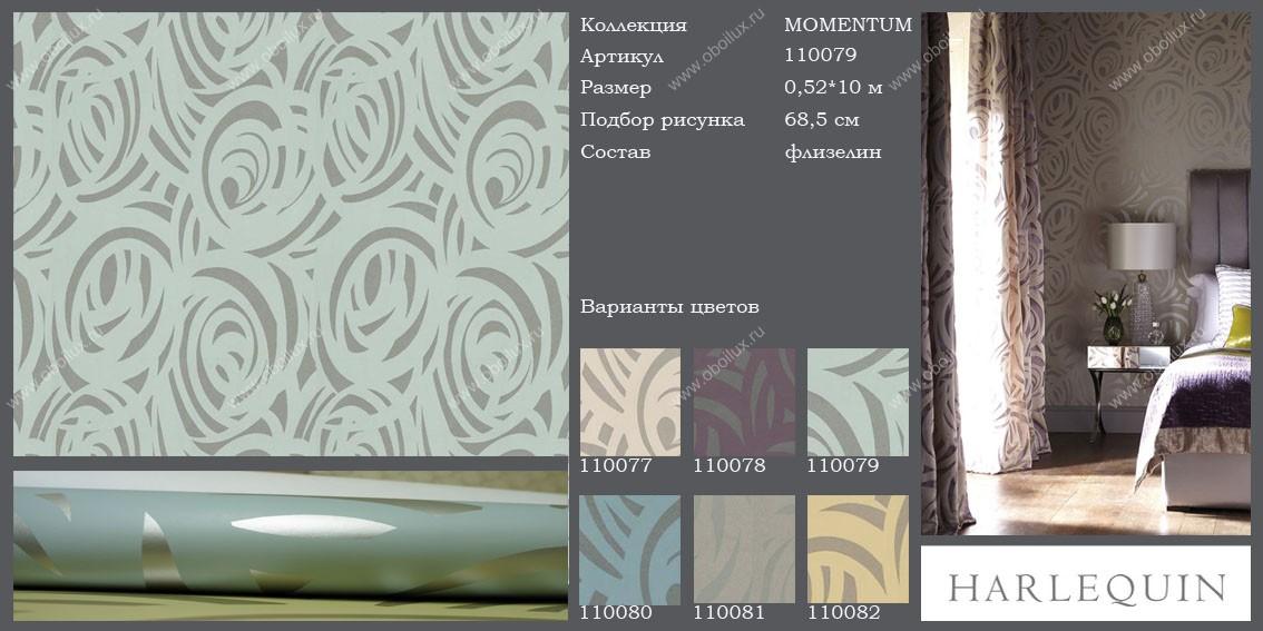 Английские обои Harlequin,  коллекция Momentum, артикул110079