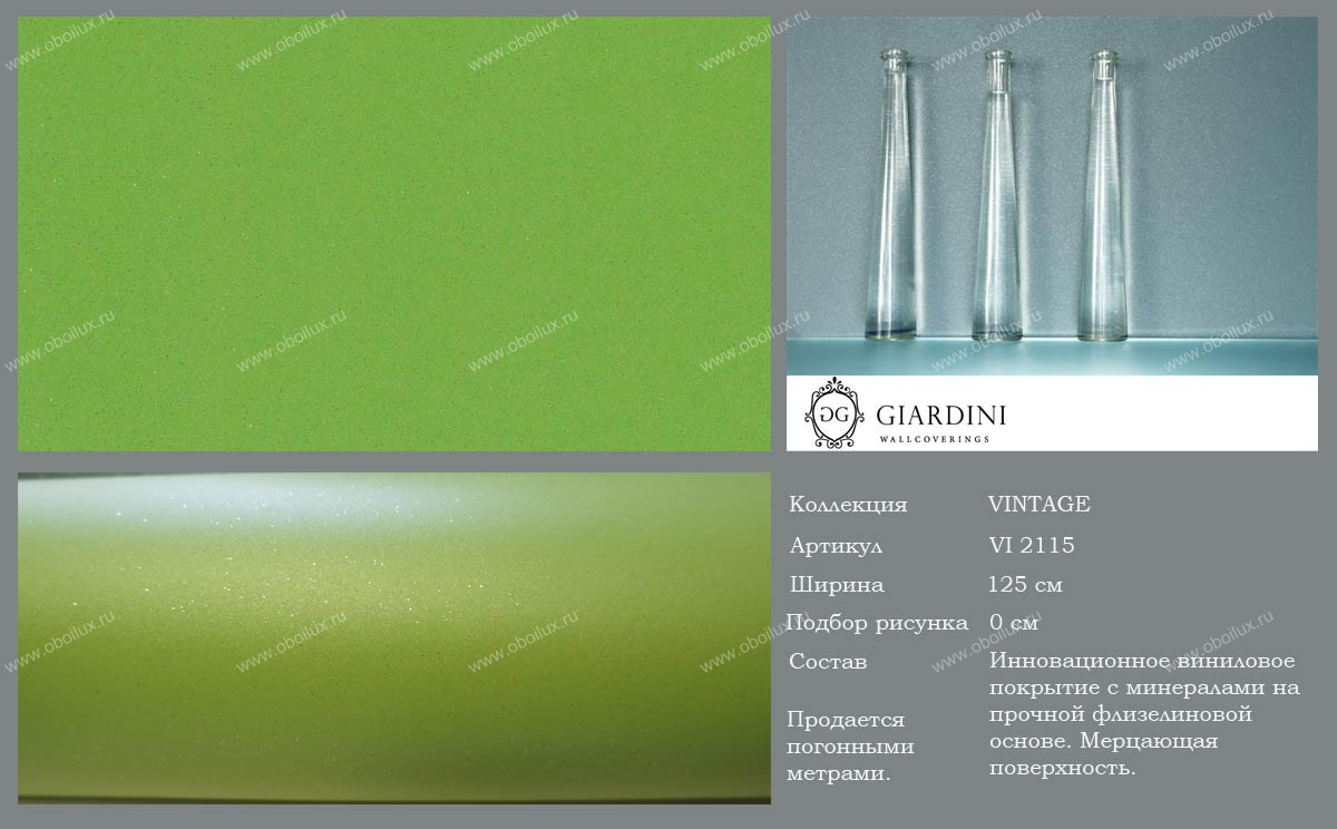 Итальянские обои Giardini,  коллекция Vintage, артикулVI2115
