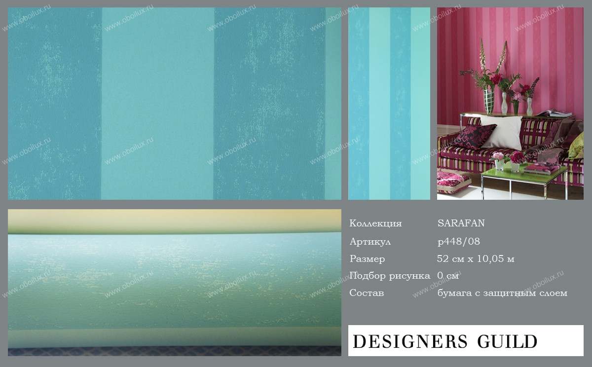 Английские обои Designers guild,  коллекция Sarafan, артикулP448/08