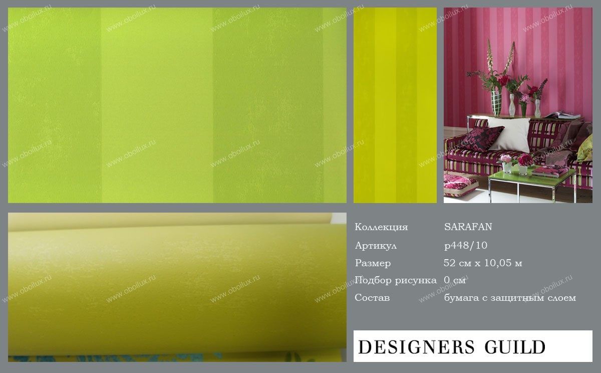 Английские обои Designers guild,  коллекция Sarafan, артикулP448/10