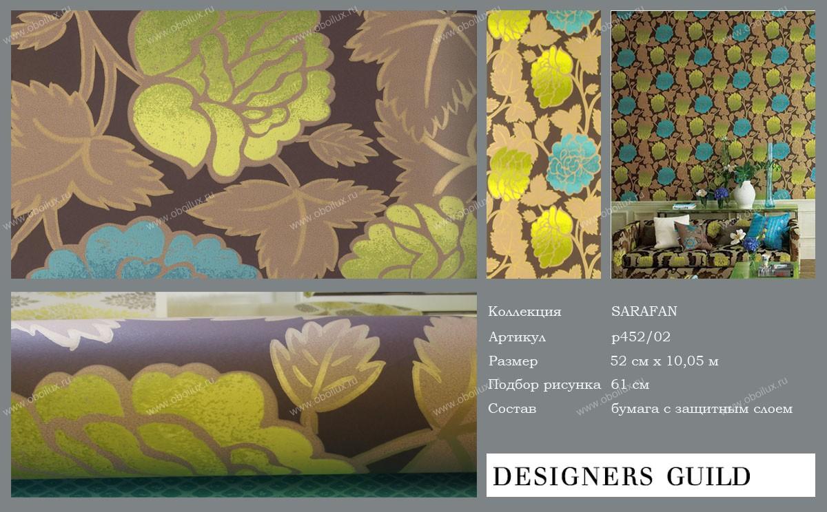 Английские обои Designers guild,  коллекция Sarafan, артикулP452/02