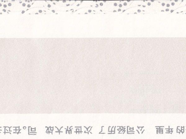 Обои  Eijffinger,  коллекция Oriental Moon, артикул742140
