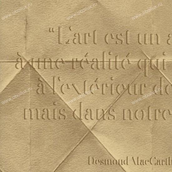 Французские обои Elitis,  коллекция Pleats, артикулTP-171-03
