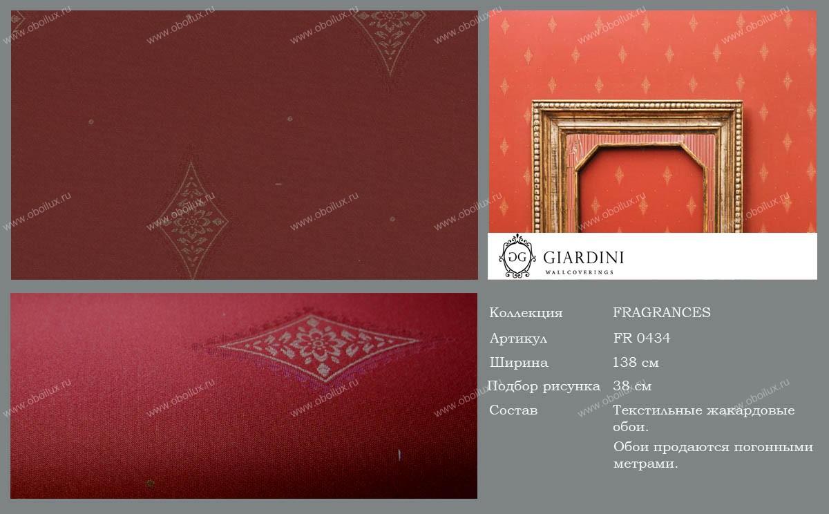 Итальянские обои Giardini,  коллекция Fragrances, артикулFR0434