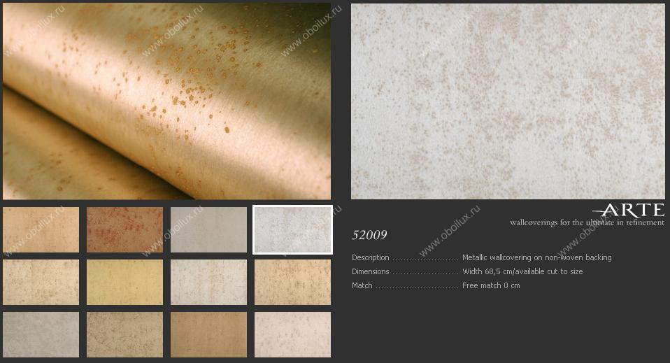 Бельгийские обои Arte,  коллекция Metallics, артикул52009