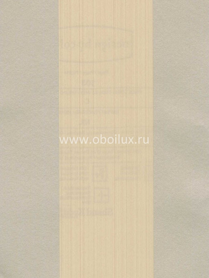 Канадские обои Blue Mountain,  коллекция Metallic, артикулBC1583304