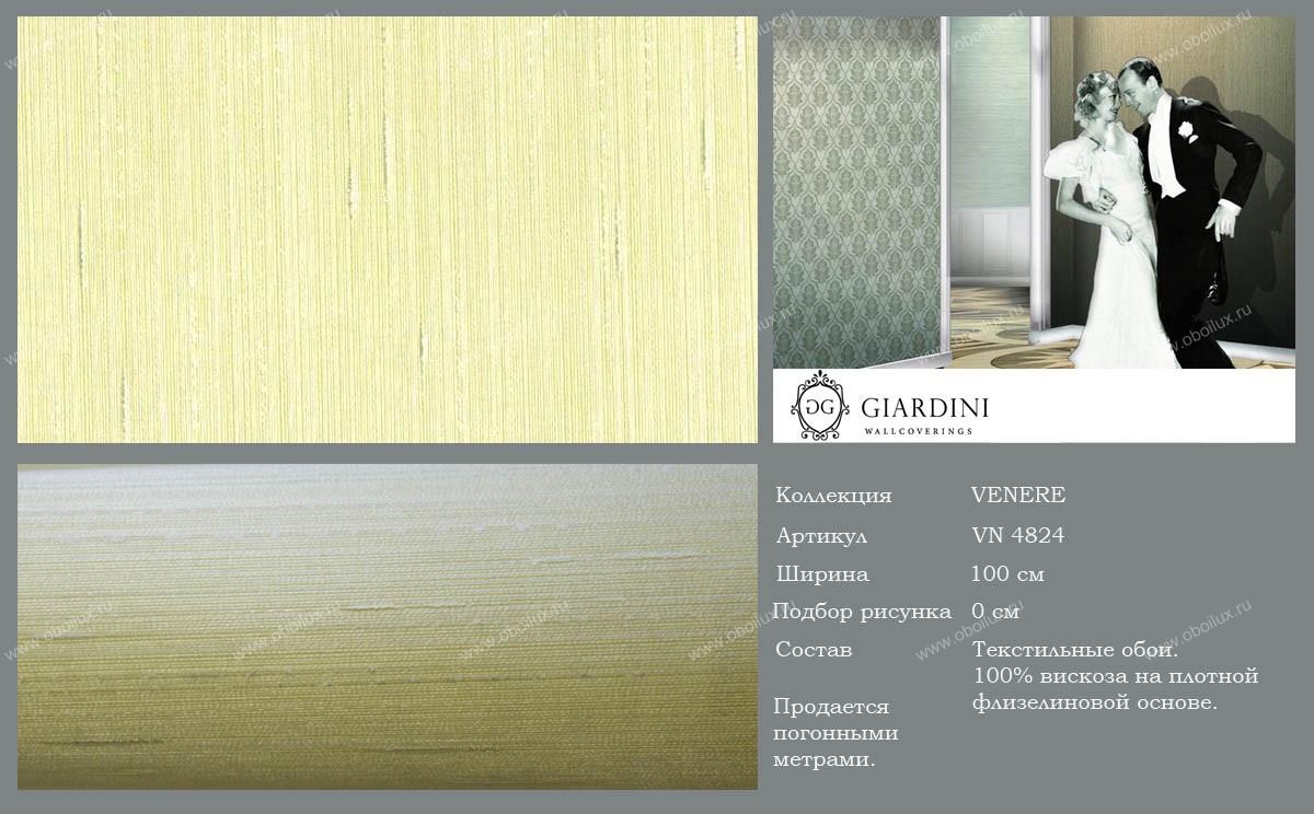Итальянские обои Giardini,  коллекция Venere, артикулVN4824