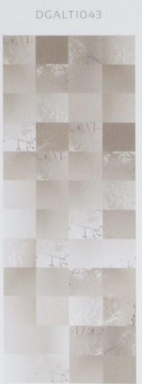 Бельгийские обои Khroma,  коллекция Altea, артикулDGALT1043