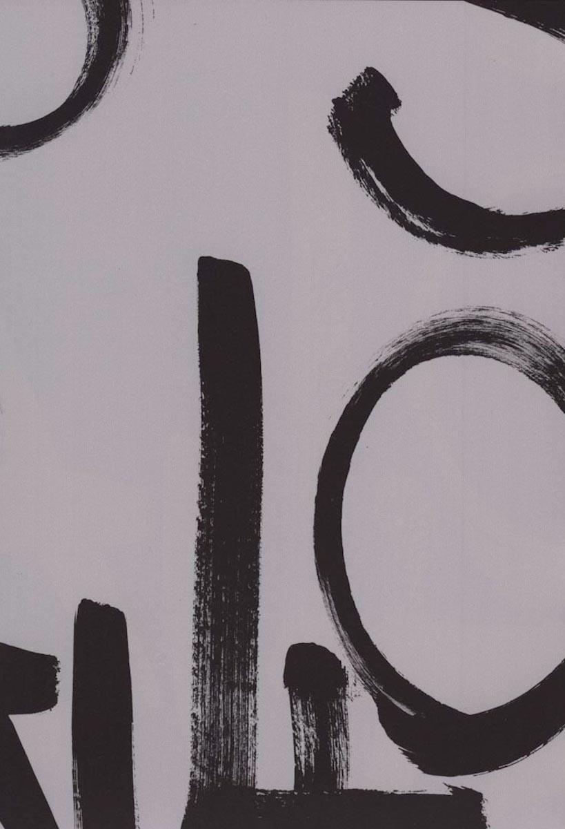 Обои  Eijffinger,  коллекция Black and Light, артикул356141