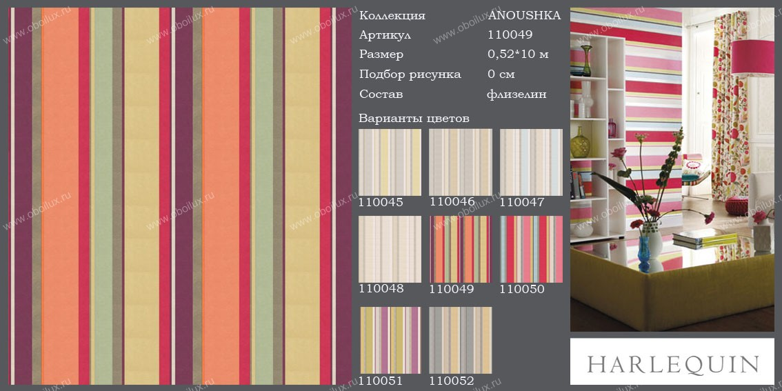 Английские обои Harlequin,  коллекция Anoushka, артикул110049