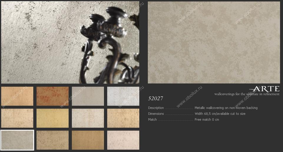 Бельгийские обои Arte,  коллекция Metallics, артикул52207