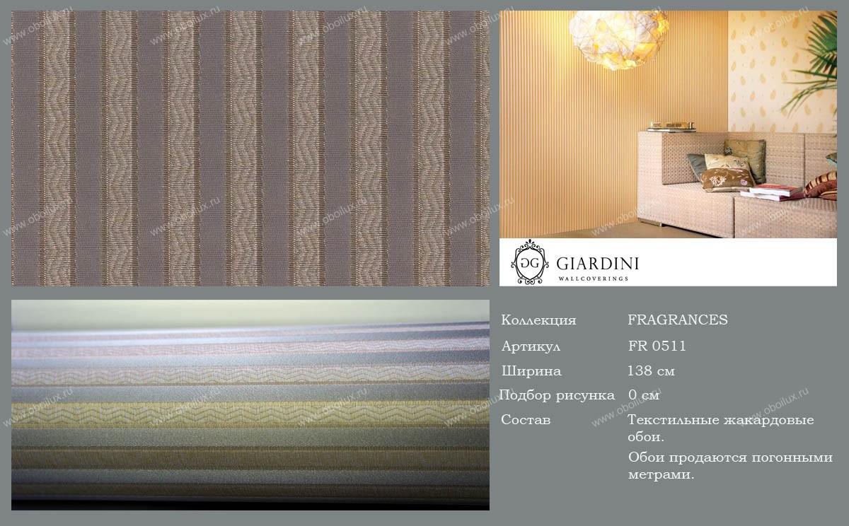 Итальянские обои Giardini,  коллекция Fragrances, артикулFR0511