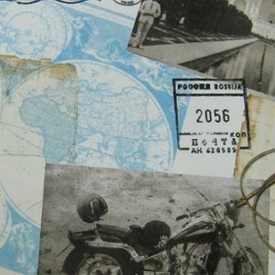 Испанские обои Vilber,  коллекция Travel, артикулW150029W01