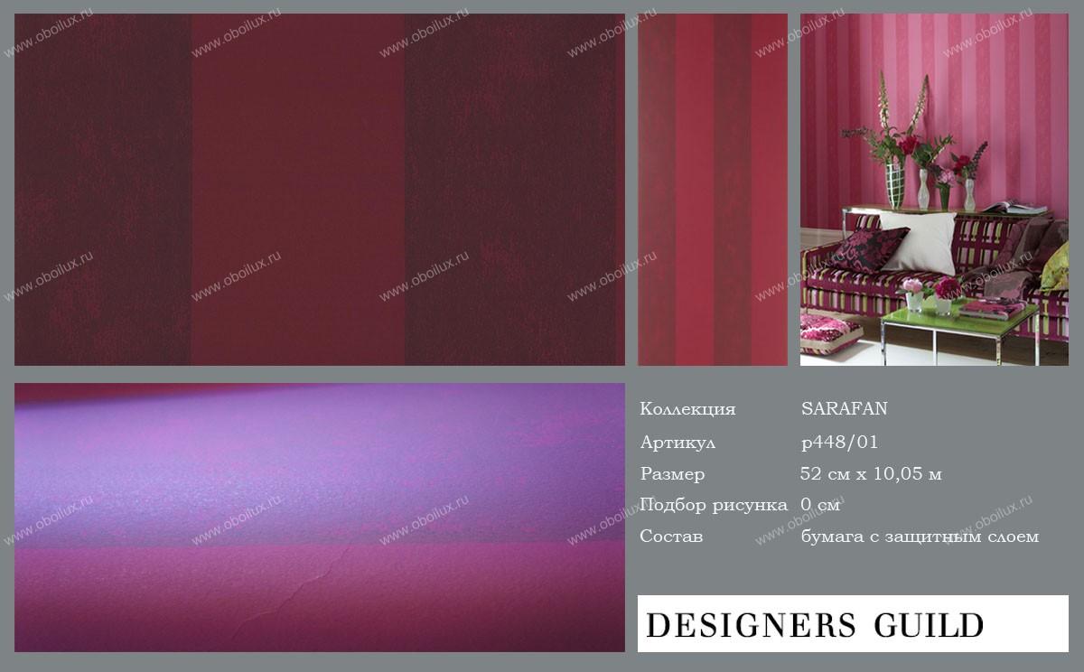Английские обои Designers guild,  коллекция Sarafan, артикулP448/01