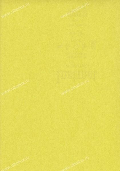 Французские обои Caselio,  коллекция Instinct, артикулINS58857053
