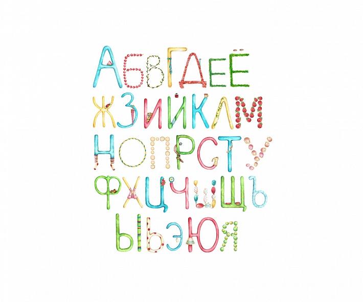 Российские обои ID Wall,  коллекция Детям, артикулID037042