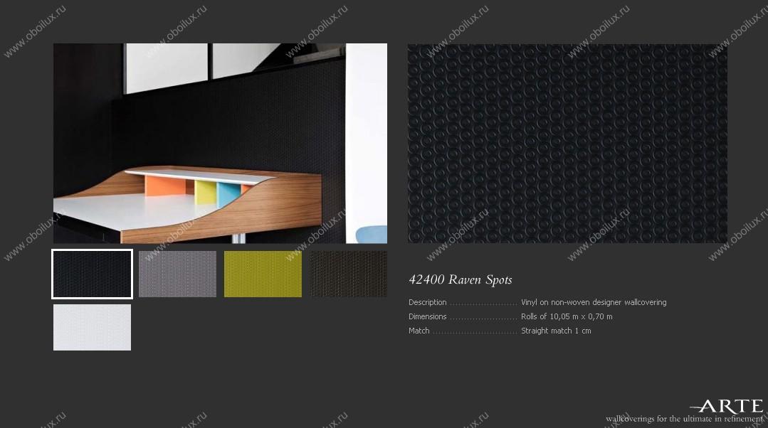 Бельгийские обои Arte,  коллекция Maison 01, артикул42400