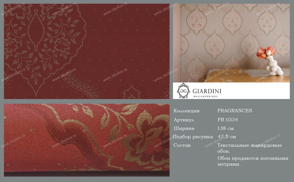 Итальянские обои Giardini,  коллекция Fragrances, артикулFR0334