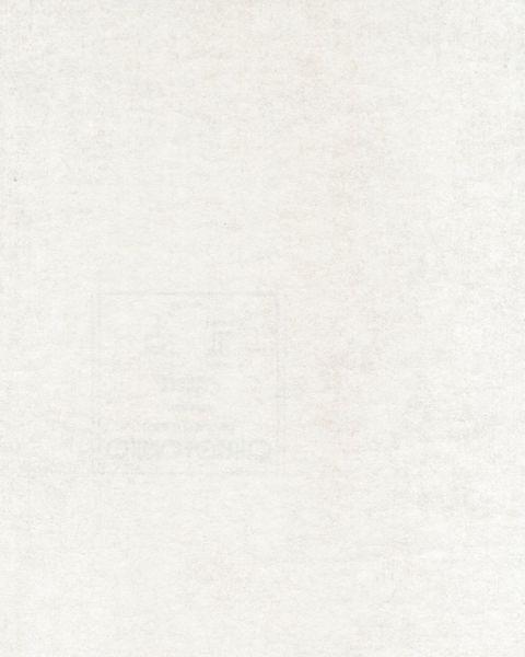 Французские обои Casamance,  коллекция Chromatic, артикулC72000510
