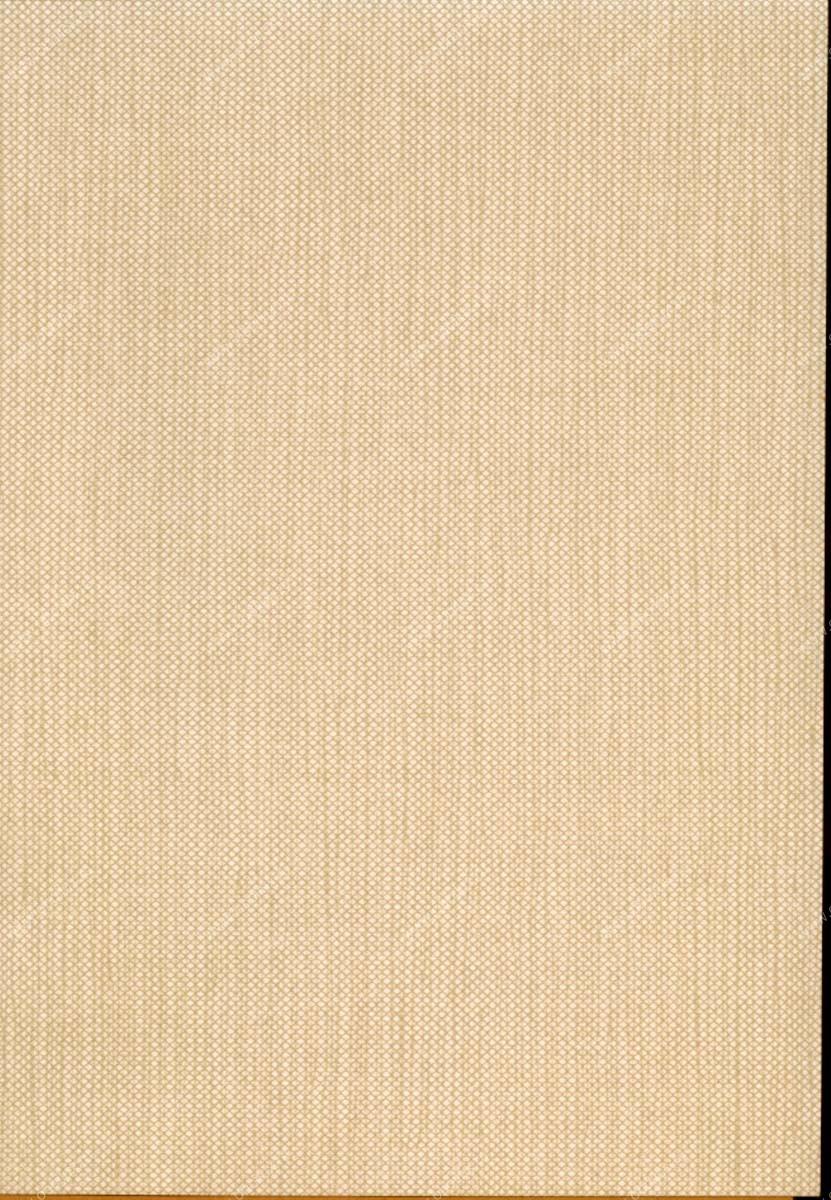 Бельгийские обои Hookedonwalls,  коллекция Tropical Chic, артикул36204