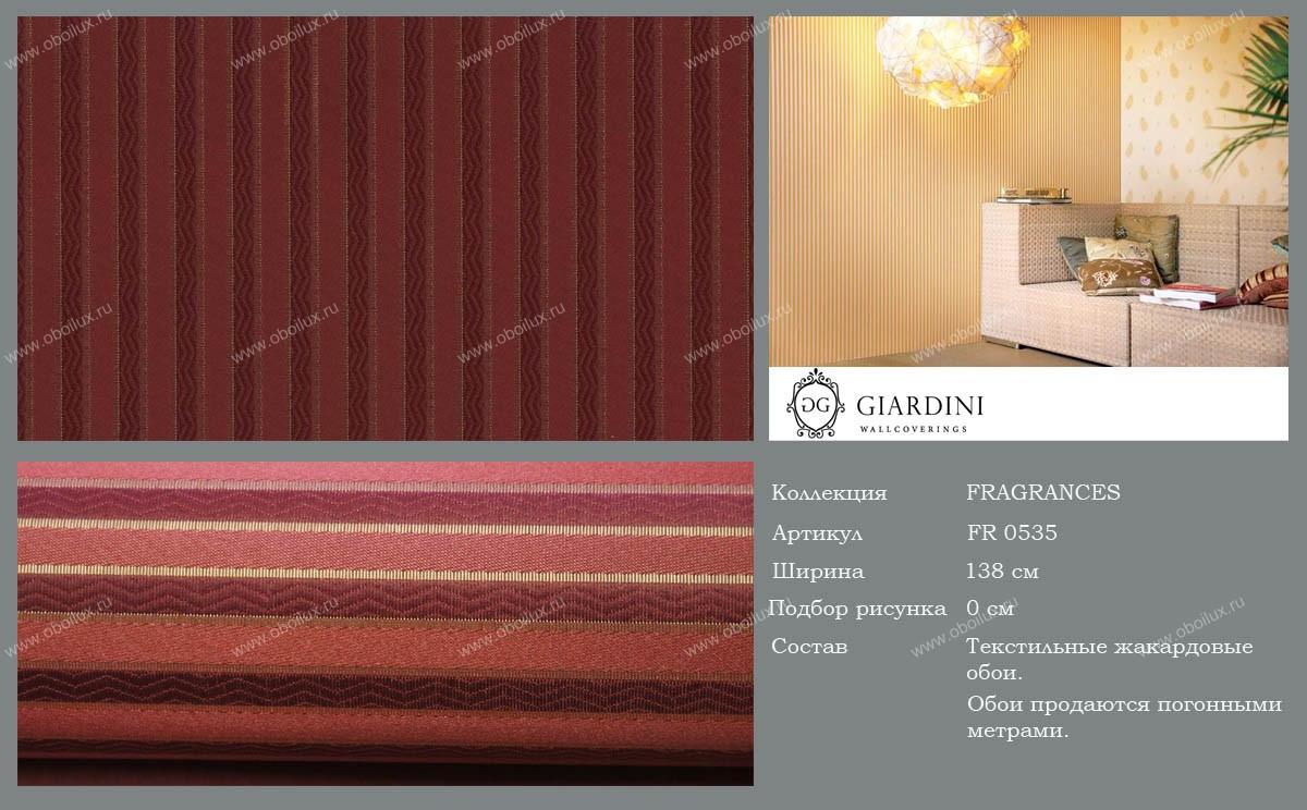 Итальянские обои Giardini,  коллекция Fragrances, артикулFR0535