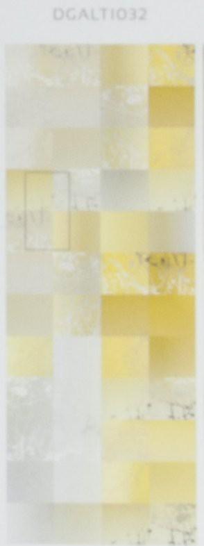 Бельгийские обои Khroma,  коллекция Altea, артикулDGALT1032