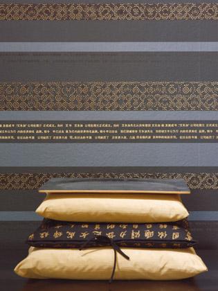 Обои  Eijffinger,  коллекция Oriental Moon, артикул742146
