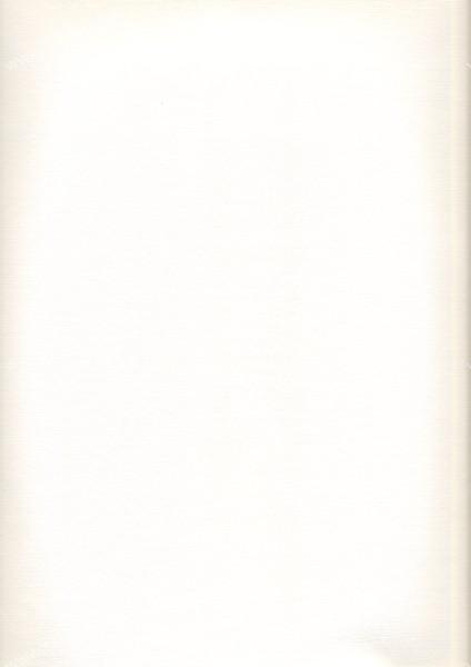 Английские обои Father & Sons,  коллекция Chateau Chambord, артикулfs1081
