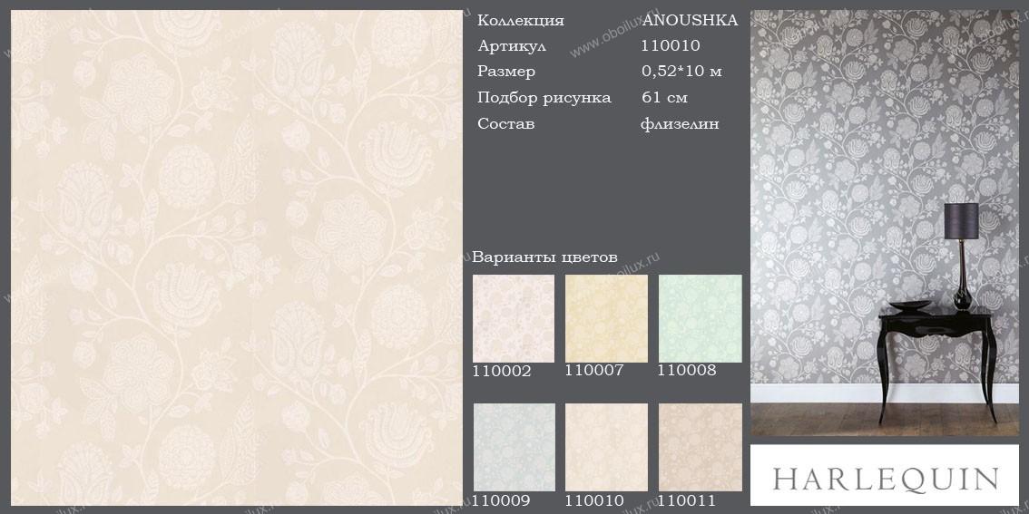 Английские обои Harlequin,  коллекция Anoushka, артикул110010