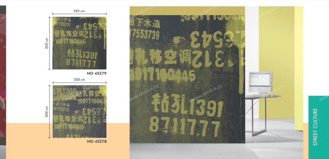 Немецкие обои Marburg,  коллекция Colour & life, артикул45279