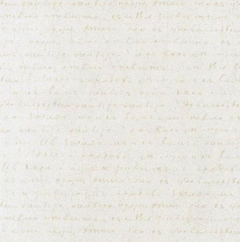 Французские обои Caselio,  коллекция No.10, артикулDIX65191020