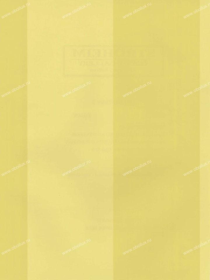 Американские обои Stroheim,  коллекция Color Gallery Cinnabar and Saffron, артикул8817E0112
