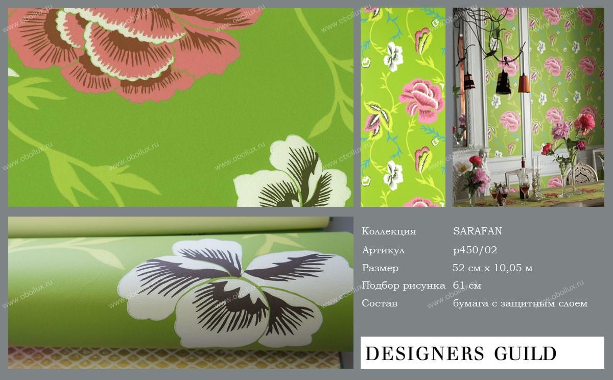 Английские обои Designers guild,  коллекция Sarafan, артикулP450/02