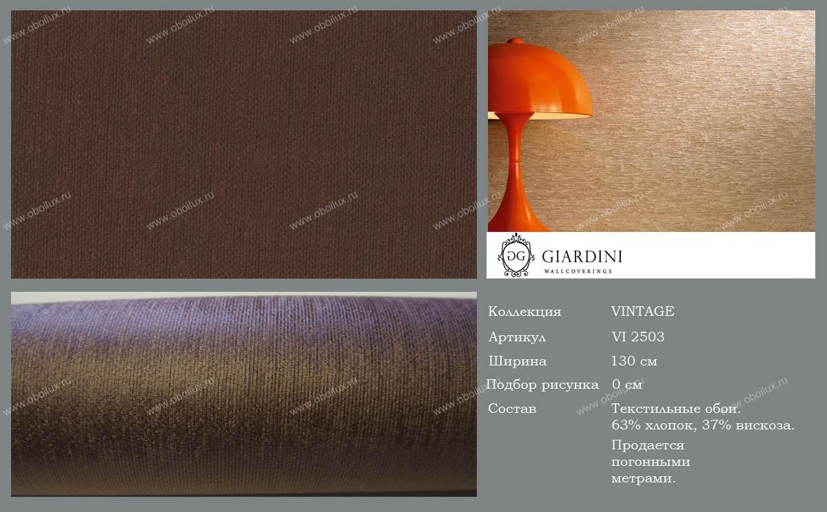 Итальянские обои Giardini,  коллекция Vintage, артикулVI2503