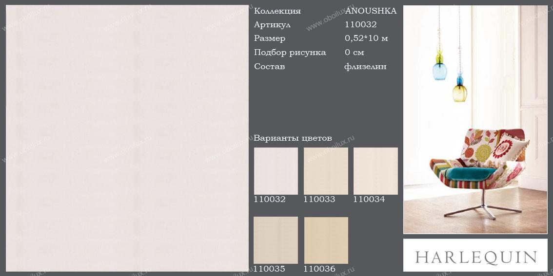 Английские обои Harlequin,  коллекция Anoushka, артикул110032