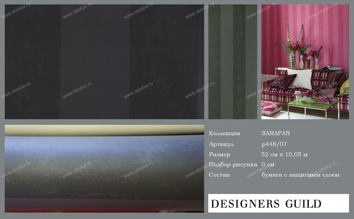 Английские обои Designers guild,  коллекция Sarafan, артикулP448/07