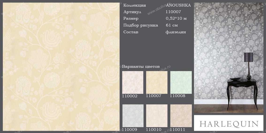Английские обои Harlequin,  коллекция Anoushka, артикул110007