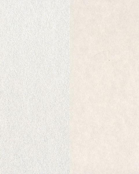 Бельгийские обои Khroma,  коллекция Akina, артикулAKI801