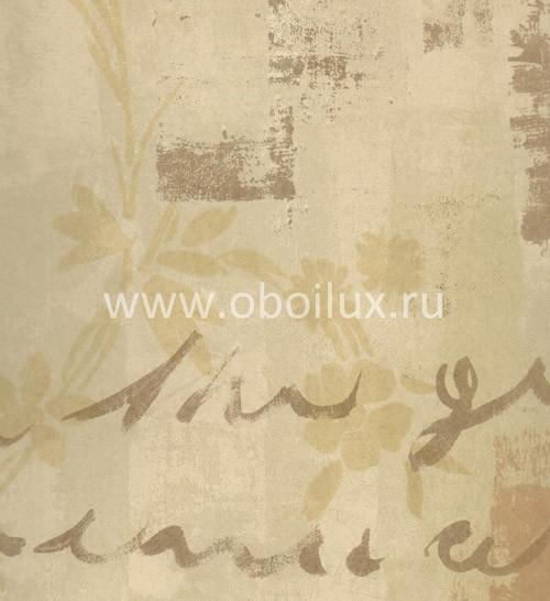 Американские обои York,  коллекция Antonina Vella - Sonata, артикулVE8884X
