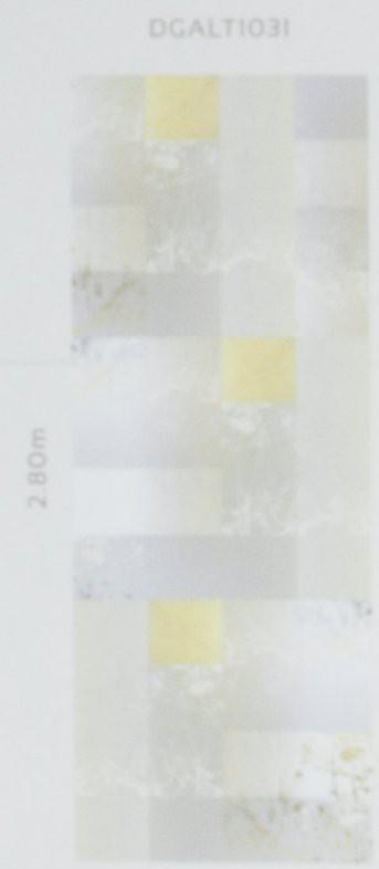 Бельгийские обои Khroma,  коллекция Altea, артикулDGALT1031