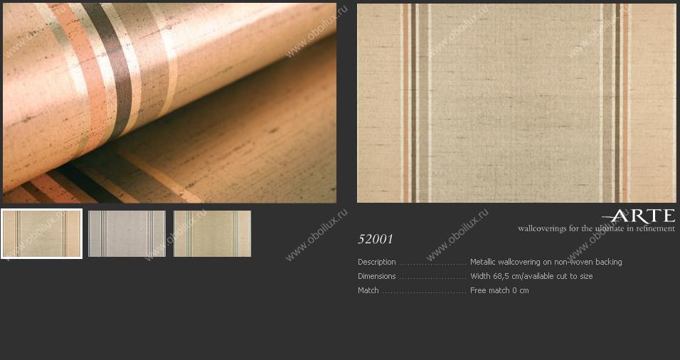 Бельгийские обои Arte,  коллекция Metallics, артикул52001