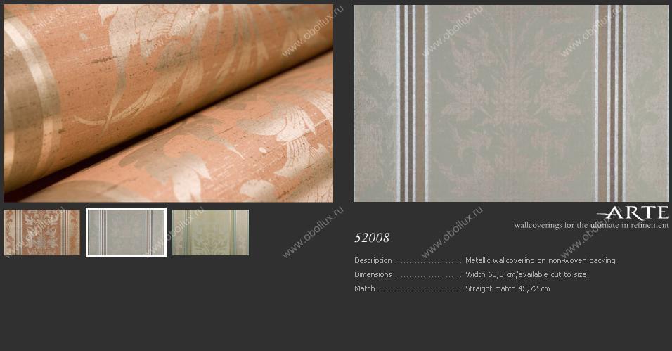 Бельгийские обои Arte,  коллекция Metallics, артикул52008